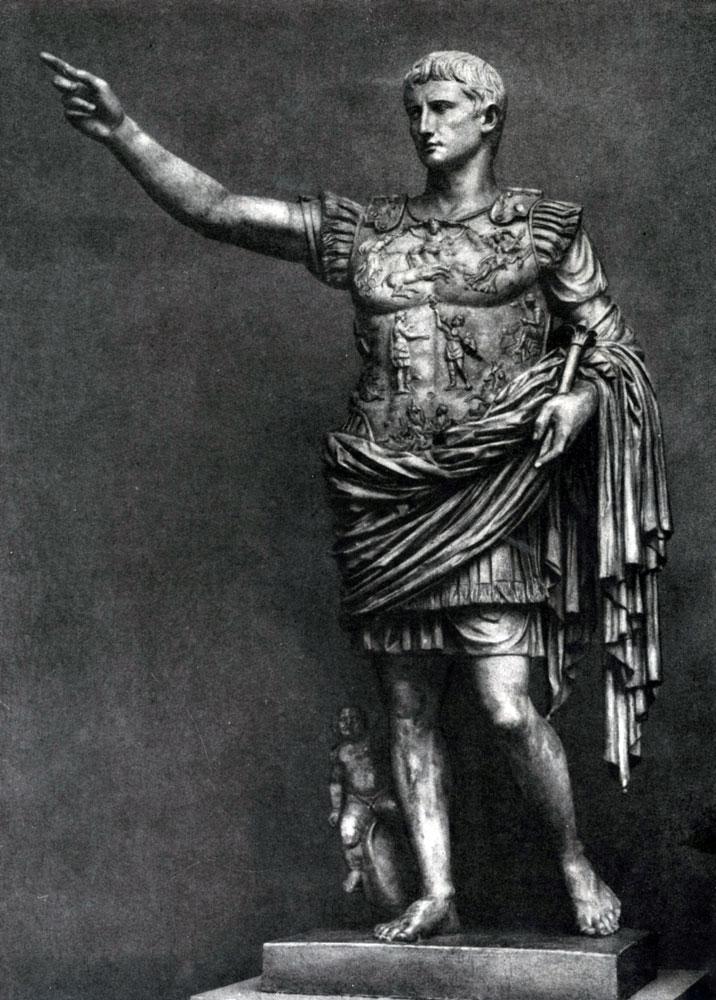 269. Статуя Августа с виллы Ливии в Прима Порта. Мрамор. Начало 1 в. н. э. Рим. Ватикан.
