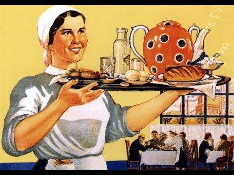 Советская эстрада..... Сборник (1950 - 1959) №2