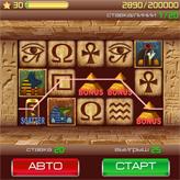 Скриншот игры Игровые автоматы - Слоты