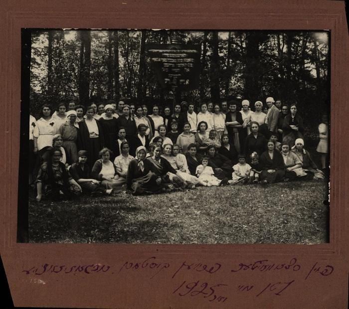 Городок Славута, Хмельницкая область, 1925 год.